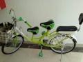 九成双人自行车