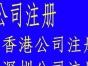 安庆个人如何办理公司注册,办理公司注册需要哪些材料