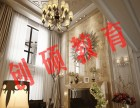 学室内设计到邯郸创硕教育 小班授课 包教包会