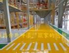 威路仕专业提供地坪漆、防晒隔热涂料、新型防水涂料