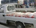长短途拉货运输,快速,安全,准时上门取货,送货上门