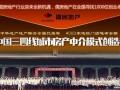 儒房地产 房产中介全国招商加盟 阜阳区域寻找独家品牌代理