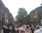 五A旅游区三坊七巷正门口对店面 面积使用50多平