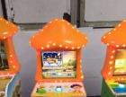 大型儿童拍拍乐游戏机 亲子游戏机 套牛机 弹珠机 拍牛机退玻