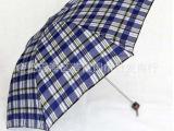 2014新款正品天堂雨伞339S格  晴雨伞 款式随机 批发供应