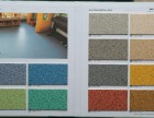 塑胶地板 商用环保地板 防火