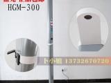 鞍山正品HGM-300成人身高体重秤可折叠超声波体检仪包邮
