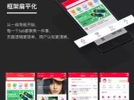 地产网站建设,深圳网站建设公司,定制网站