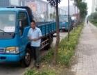 货车有4米2,6米2,6米8,9米6,13米车辆