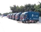 中国重汽王牌五十铃4.2米厢式货车-首付只需2万