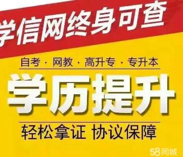 2017年成人高考考试技巧