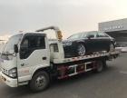大型货车拖车救援 大车拖车救援 货车拖车救援