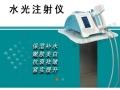 吸力水光注射仪