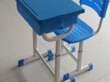 兴宝钢木家具校具环保工程塑料课桌椅 至臻品质 值得信赖