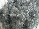 银纤维短纤纱线,银纤维短纤混纺抗菌 导电纱线