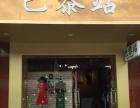 【转】鹿寨步行街附近 女装店整体转租