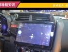 盐城道声汽车音响 本田飞度音响改装 升级四门喇叭+四门隔音