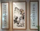 潘天寿中堂画无限风光 潇洒俊逸下笔有力