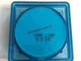河北销售先河天虹热电空气站颗粒物滤膜环保专用过滤膜