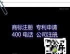 济宁专业商标注册十年