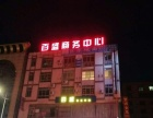 百盛商务中心 写字楼 招租500平米