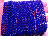 青金石 水晶 纯天然5A阿富汗青金石6mm圆珠半宝石散珠