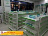 重庆货架批发 药房货架超市货架批发 货架货柜仓储货架