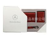 钱包名片包钥匙扣组合皮具套装三件套旋转皮盒包装  高档套装礼品