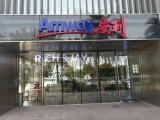 重庆市綦江区安利专卖店具体位置在哪安利皇后锅在哪买