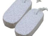 创意生活磨脚石专业去死皮工具搓脚板 纯天然火山石洗脚刷0.15