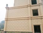 专业承接外墙真石漆工程粉刷工程翻新工程