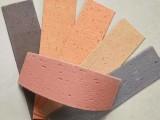 ryMCM洞石 木纹 文化砖 仿大理石,满足你的需求