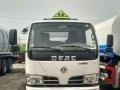 二手加油车铝合金油罐车洗井液车甲醇车价格低!阳江 - 2.3