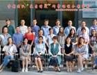 西南财经大学成都销售营销管理培训课程