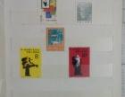 集了几十年的珍邮票
