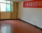 岳阳 天伦城对面古井社区 写字楼 30到60平米
