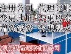潍坊低价代办食品/餐饮经营许可证,商标注册