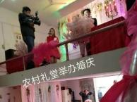 瑞昌玫瑰之约婚庆公司为您提供高端优质的服务