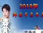 韩国冬奥会双飞三日游