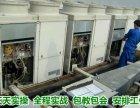 惠州液晶电视维修培训学校再谈海尔售后电话24小时