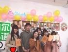 南宁韩语教学、韩语初级、中级、高级班报名即开班上课