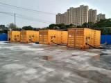杭州发电机出租电话,租赁发电机公司