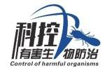 三水白蚁防治公司 专业白蚁防治中心