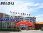 初高中毕业生学厨师前景如何天津新东方烹饪学校