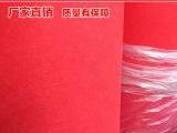 专业生产 彩色毛毡布 涤纶毛毡 针刺无纺布 各种颜色规格定做