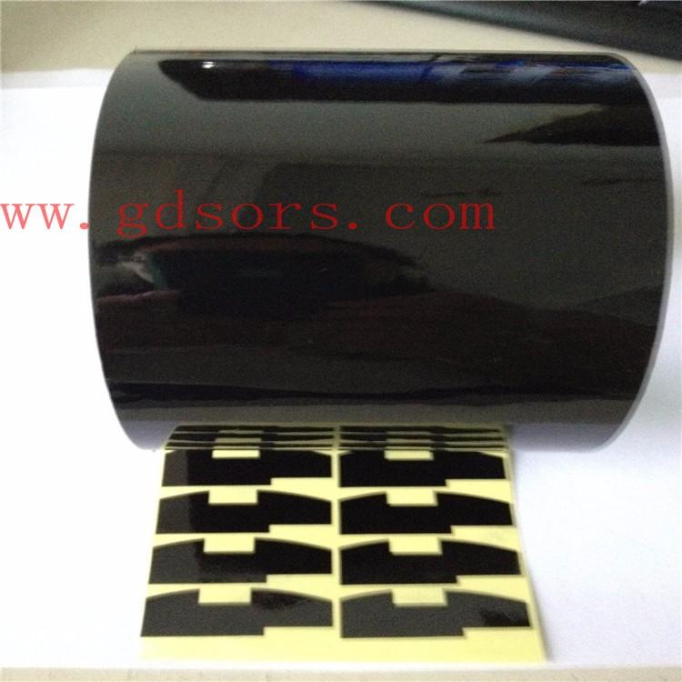 锂电池黑色包边胶带