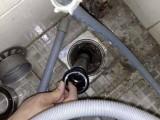 合肥下水道疏通维修合肥马桶疏通维修合肥抽粪合肥抽污水