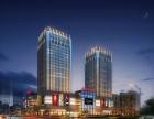 环县国贸新天地购物广场商场招商,从开业起免租金两年