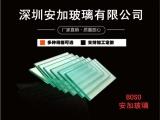 华为显示屏盖板1.1mm旭硝子浮法钢化膜玻璃