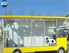多功能移动餐车小吃车美食车流动房车电动四轮早餐车